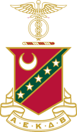 Kappa Sigma | Zeta Chapter